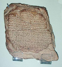 164 B.C. Babylonian Tablet Referencing Halley's Comet