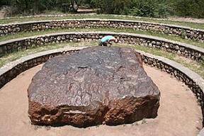 The Hoba Meteorite